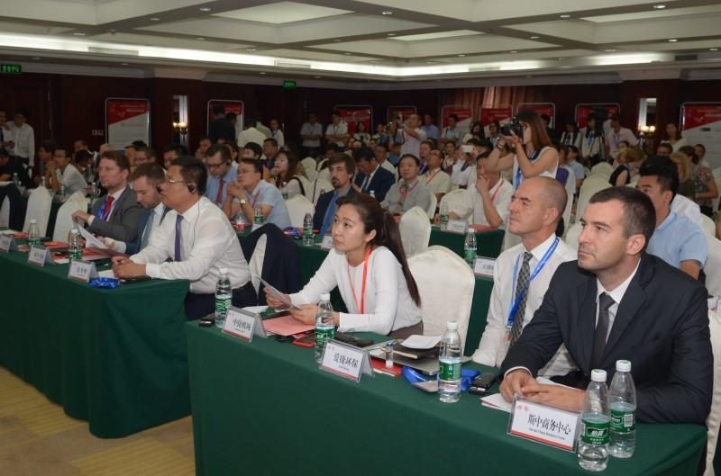 第二届中欧中小企业合作对洽会1