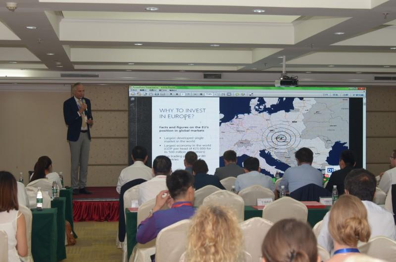 第二届中欧中小企业合作对洽会企业推介