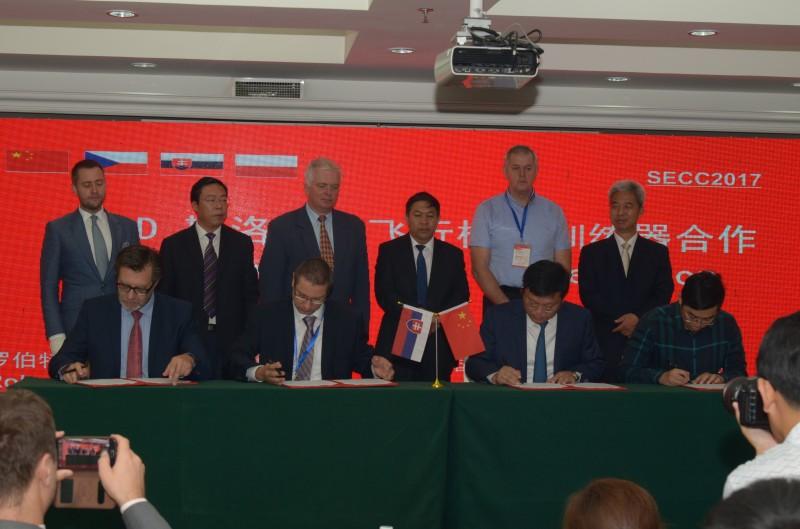 第二届中欧中小企业合作对洽会签约仪式