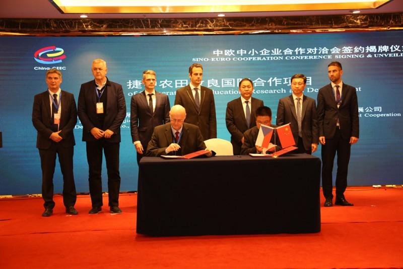 第三届中欧中小企业合作对洽会签约仪式