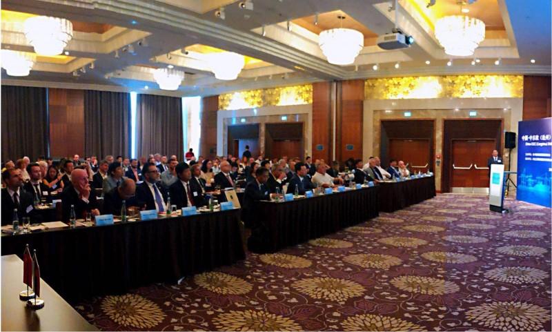 在斯洛伐克布拉迪斯拉发举办中国-中东欧(沧州)中小企业环境说明会 - 副本
